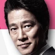 The God of Risk-Shinichi Tsutsumi.jpg