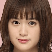 The Romance Manga Artist-Sakurako Konishi.jpg