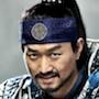 Gye-Baek (Korean Drama)-Kim Yu-Seok.jpg