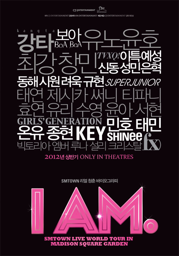 I am- SMTOWN LIVE WORLD TOUR in Madison Square Garden-p1.jpg