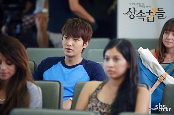 The Heirs - Korean Drama - AsianWiki