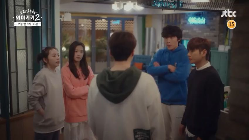 Welcome to Waikiki 2 - AsianWiki