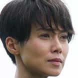 Kataomoi-Miki Nakatani.jpg