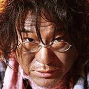 Maniac Hero-Eiichiro Funakoshi.jpg