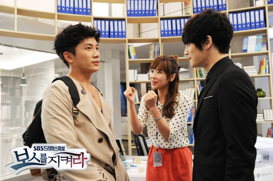 Protect The Boss-27.jpg