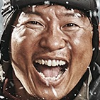 The Himalayas-Jeon Bae-Su.jpg