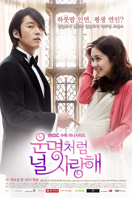 Fated To Love You (Korean Drama)-p1.jpg