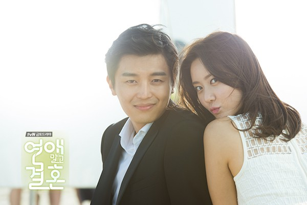 Marriage not dating asianwiki