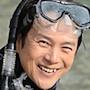 The Island Teacher-Tomiyuki Kunihiro.jpg