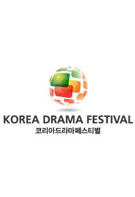 2016 (9th) Korea Drama Awards-p1.jpg
