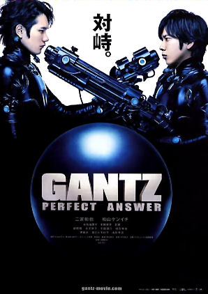 Gantz2-perfect answer.jpg