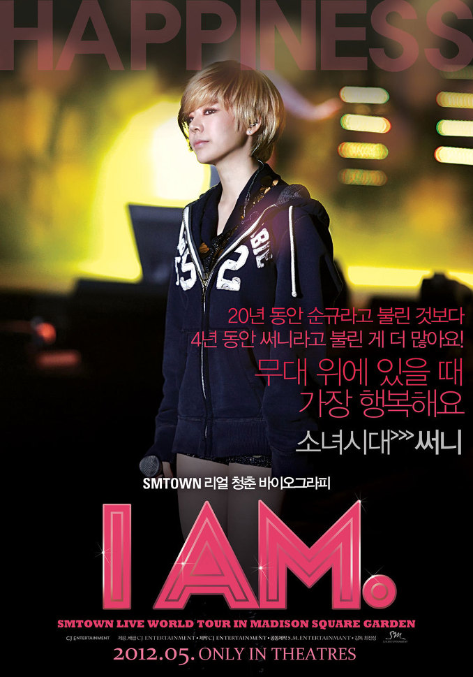 I am- SMTOWN LIVE WORLD TOUR in Madison Square Garden-p26.jpg