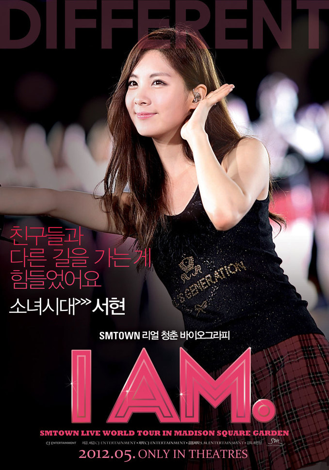 I am- SMTOWN LIVE WORLD TOUR in Madison Square Garden-p28.jpg