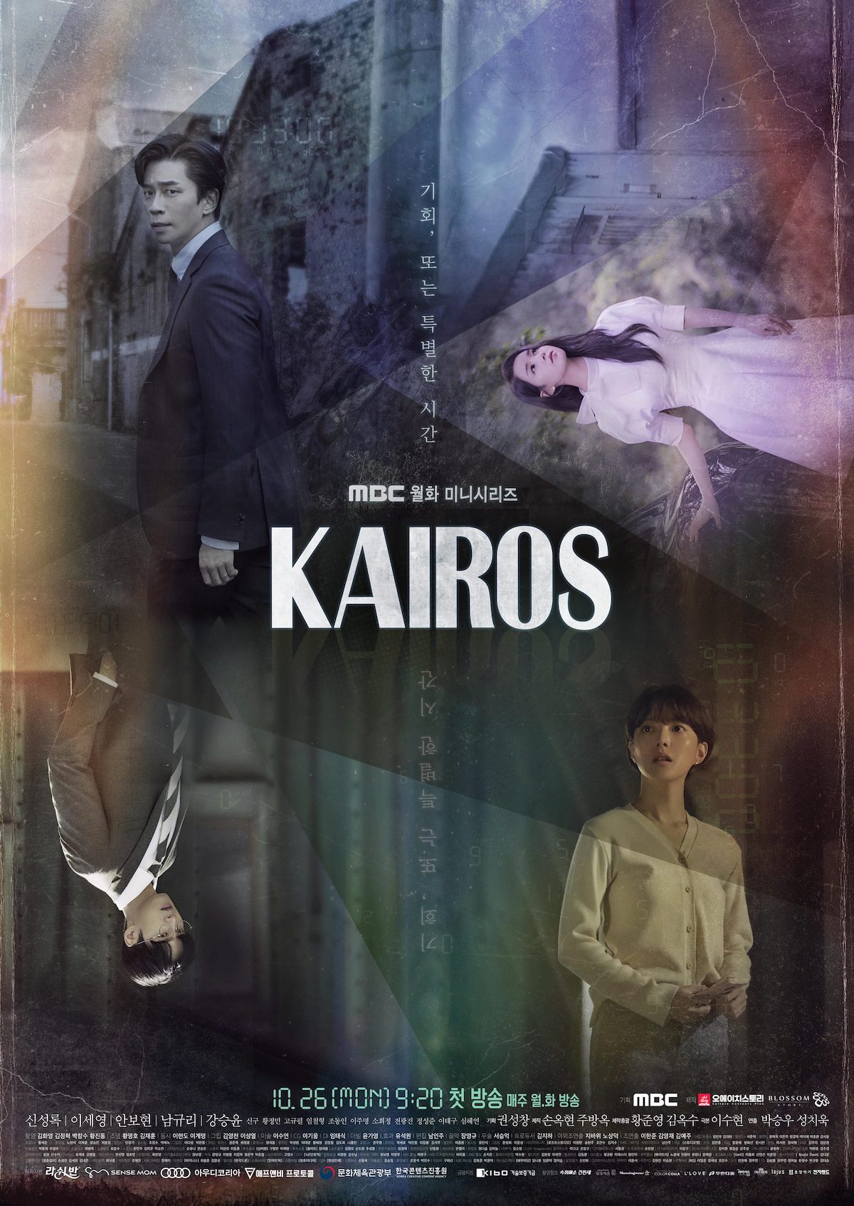 Kairos (Korean Drama) - AsianWiki