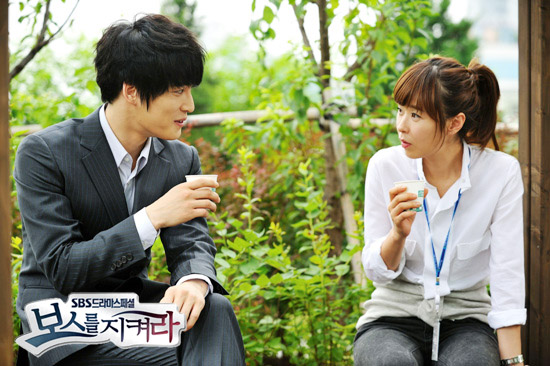 Protect The Boss-33.jpg