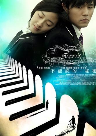 Secret (Chinese Movie) Secret-p2