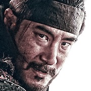 The Great Battle-Bae Sung-Woo.jpg