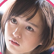 Bow Then Kiss-Minori Hagiwara.jpg