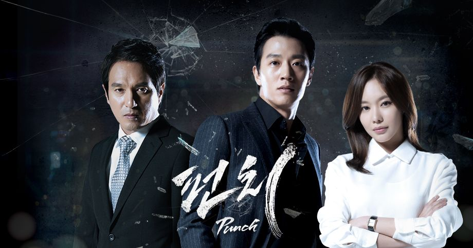 Punch (Korean Drama) - AsianWiki