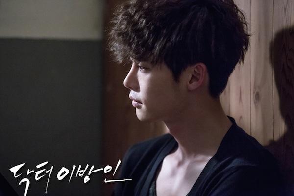 Park joon gyu wife sexual dysfunction