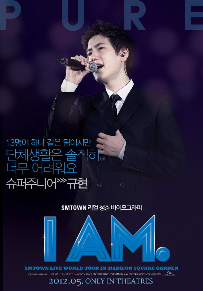 I am- SMTOWN LIVE WORLD TOUR in Madison Square Garden-p23.jpg