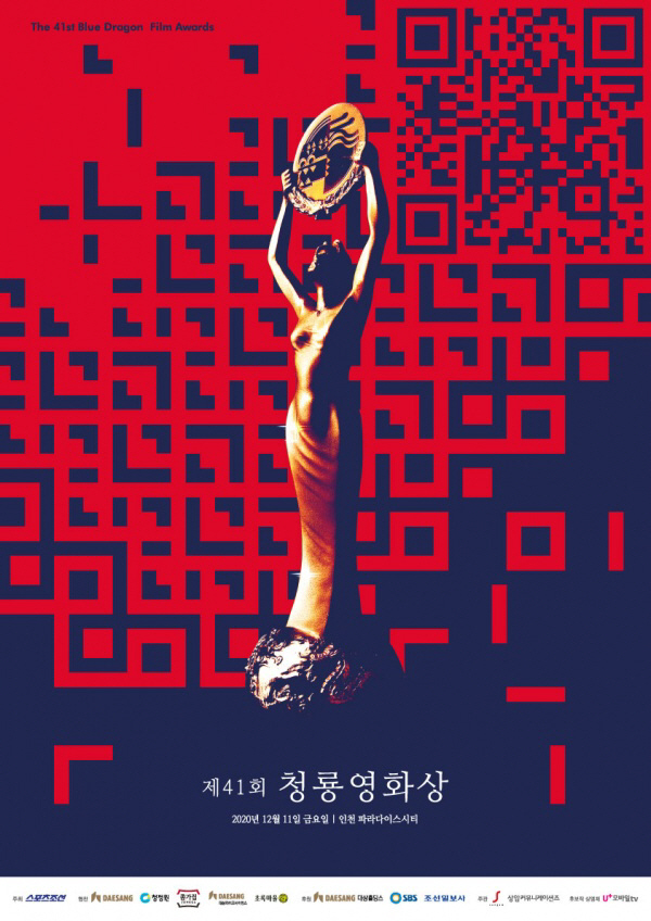41st blue dragon film awards 2020