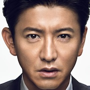 Killing For The Prosecution-Takuya-Kimura.jpg