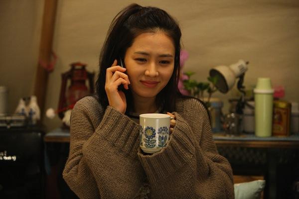 Spellbound Korean Movie Asianwiki
