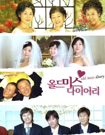 Old Miss Diary (2004-South Korea-KBS).jpg