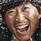 The Himalayas-Kim Won-Hae.jpg