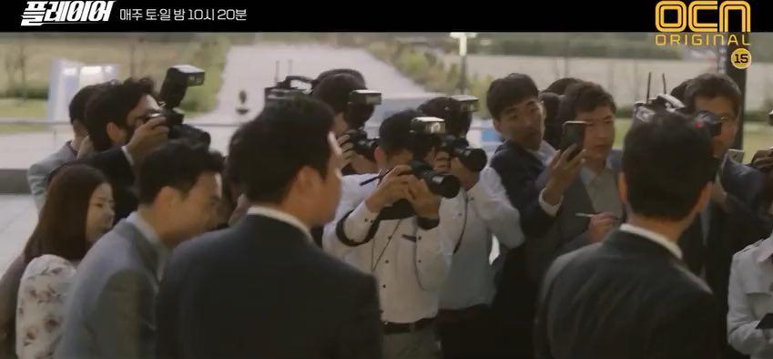 The Player (Korean Drama) - AsianWiki