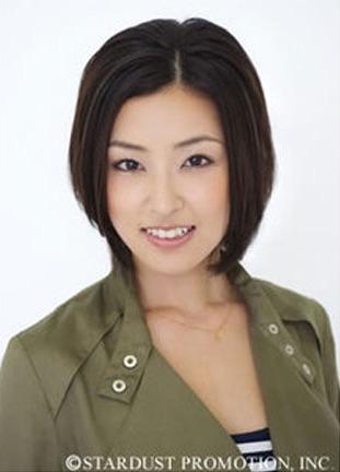 kinoshita ayumi