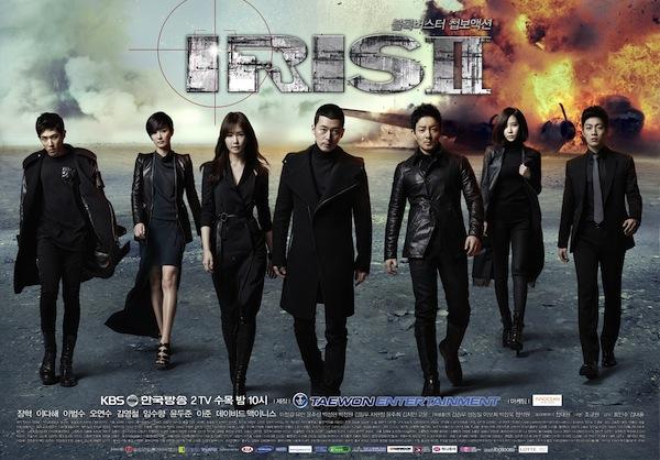 دانلود سریال کره ای آیریس ۲
