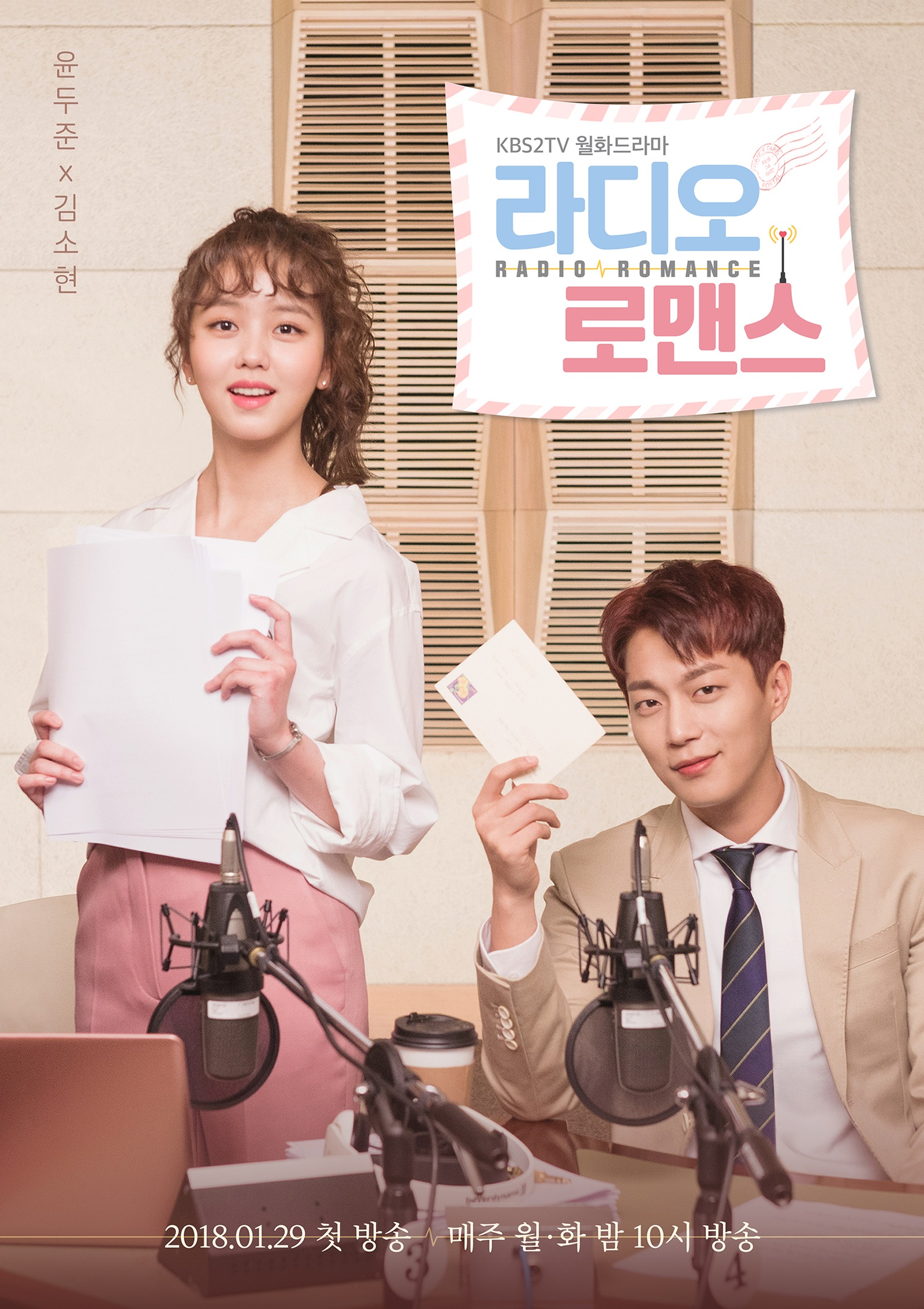 Hope for dating wiki drama