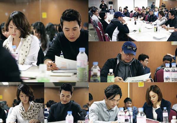 first script reading April 18, 2015.