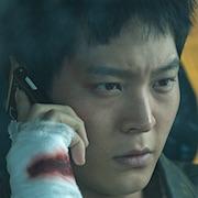 Fatal Intuition-Joo Won.jpg