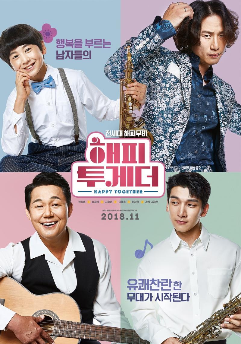 Happy Together Korean Movie Asianwiki