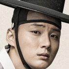 Mirror of the Witch-Yoon Si-Yoon.jpg