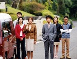 Wedding Planner - AsianWiki