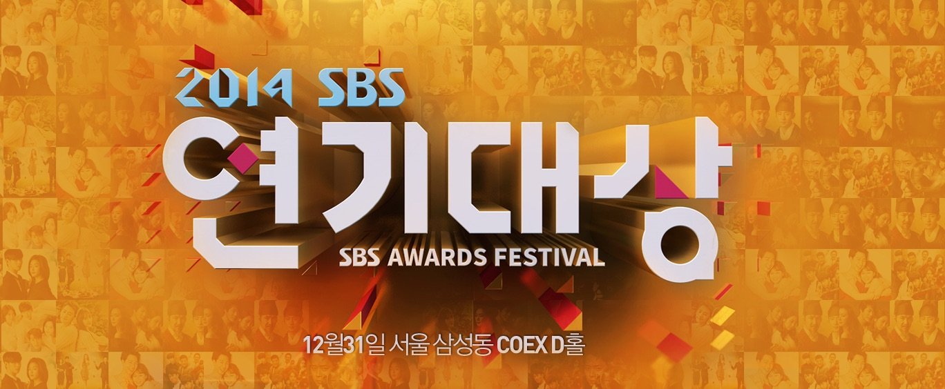 2014 SBS Drama Awards-p1.jpg