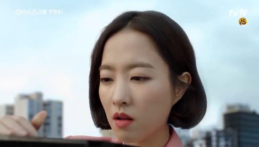 Abyss Korean Drama Asianwiki
