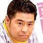 Afro Tanaka-Sarutoki Minagawa.jpg