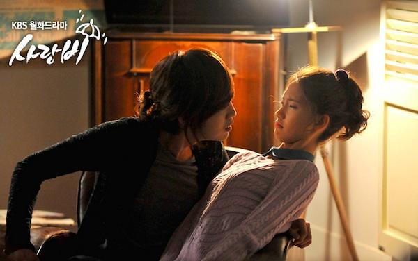 K 11 Gun Love Rain (Korean Dram...