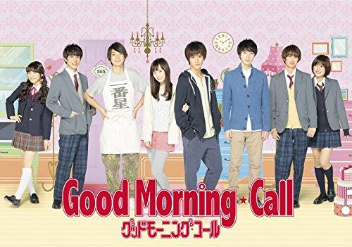 good morning call season 3