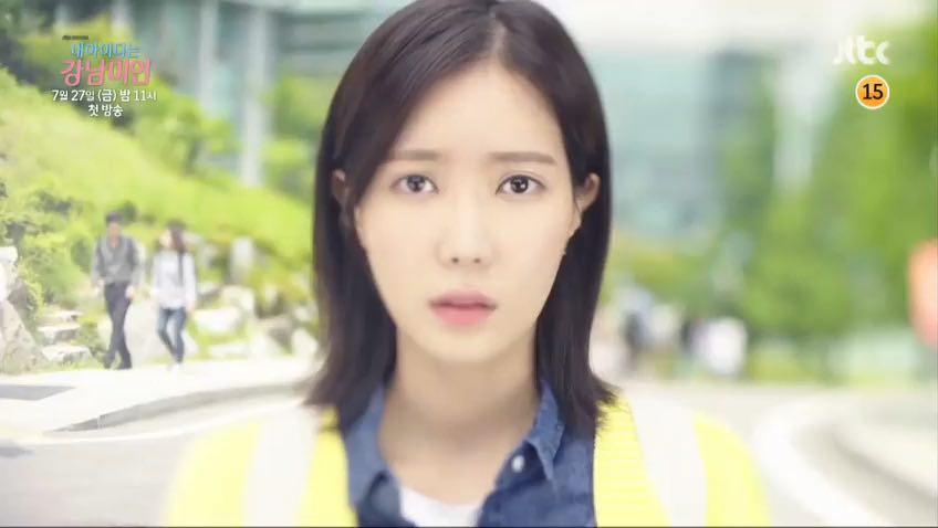 ID: Gangnam Beauty - AsianWiki