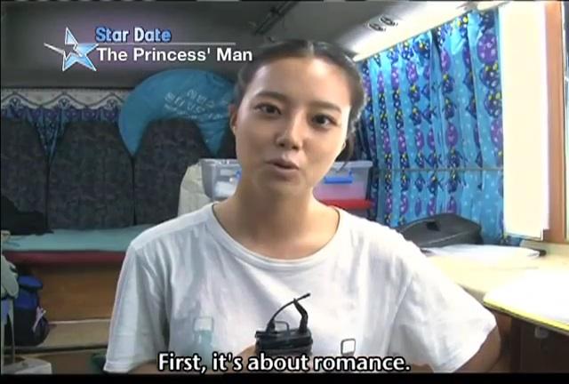 The Princess' Man - AsianWiki