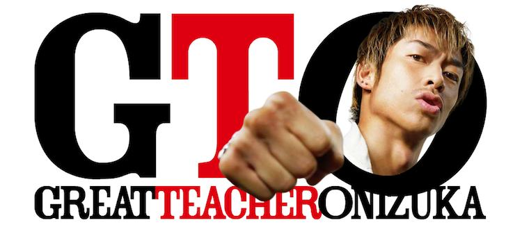 - GTO-_Great_Teacher_Onizuka_-_Drama-p1