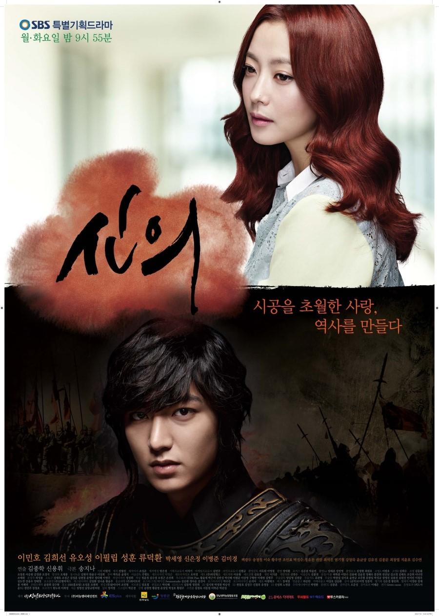 The_Great_Doctor_-_Korean_Drama-p1.jpg