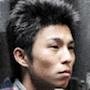 Tsumi to Batsu-Akiyoshi Nakao.jpg