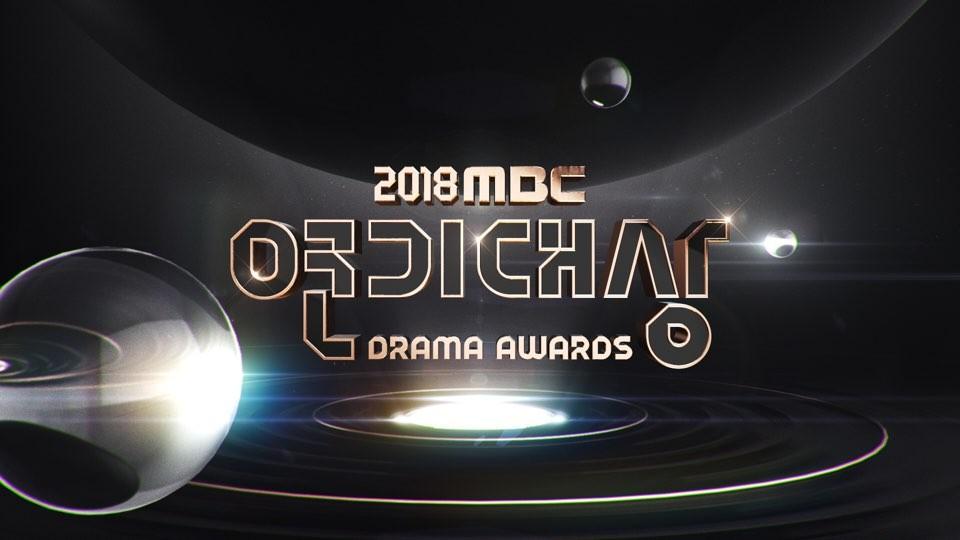 2018 MBC Drama Awards - AsianWiki